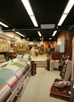 Carpet Showroom Taunton